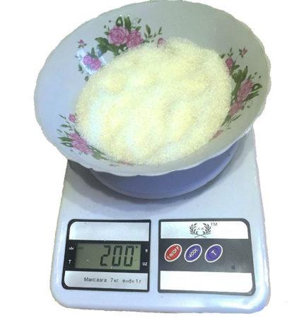 200-gram-sahara