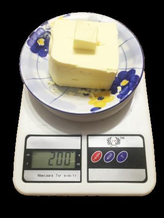 margarin_200gramm