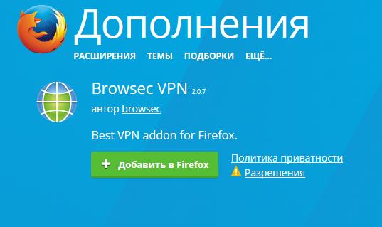 obxod_blokirovki_vk_o