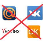 Как повлиял запрет Яндекс,Маил, соцсетей Вконтакте и Одноклассники на  украинский рынок